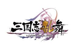 sangokushi-rumble_logo