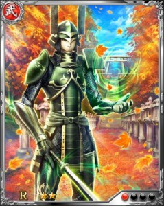 戦国炎舞カード_4