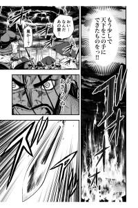 manga_5